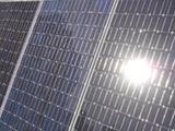 Ikaros-Hemera reforca aposta no solar fotovoltaico